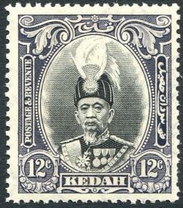 KEDAH-1937 12c Black & Violet  Sg 61 light gum toning UNMOUNTED MINT V23935