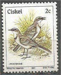 CISKEI, 1981, MNH 2c, Birds, Scott 6