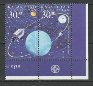 Kazakhstan 1998 Space 2 MNH stamps