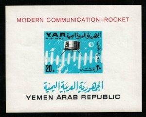 Space Yemen Air Mail 20B (TS-1595)