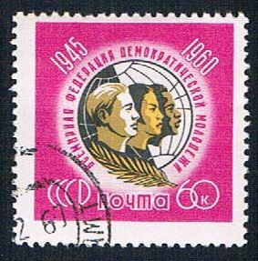 Russia 2396 Used Youth emblem (BP21625)
