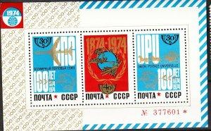 Stamp Russia USSR SC 4251 Sheet 1976 Postal Service Union UPU Mail MNH