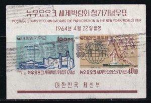 Korea 1964 SC 433a Used