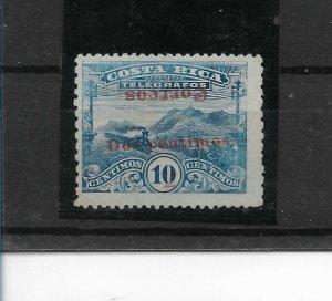 COSTA RICA 1911, SCOTT 94B OVERPRINTED CORREOS INVERTED RARE MINT NO GUM VF