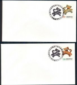 2 SETS (10 IN EACH SET) CHINA FIRST DAY COVERS, VF