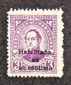 Paraguay Scott #403 MH