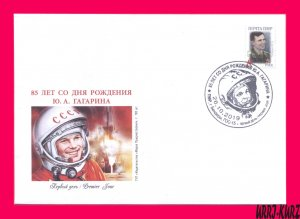 TRANSNISTRIA 2019 Space Famous People First Cosmonaut Astronaut Yuri Gagarin FDC