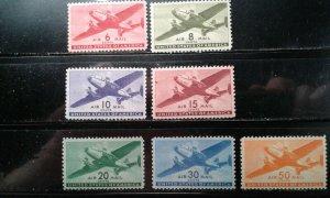 US #C25-31 MNH e198.5014