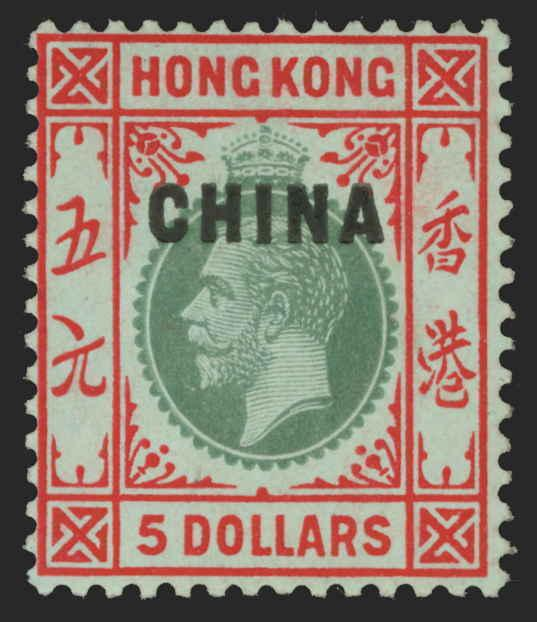 Great Britain Offices in China Scott 15 Gibbons 16 Mint Stamp