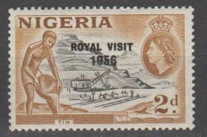 Nigeria #92  MNH  VF (SU894L)