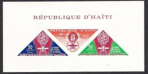 HAITI C190a MNH SS MALARIA INSECTS IMPERF. [D2]