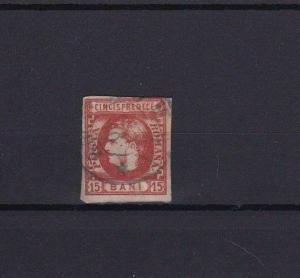 ROMANIA 1869 15 BANI USED IMPERF STAMP  R3923