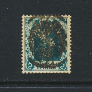 JAPANESE OCCUPATION OF BURMA 1942 4a OVPT DOUBLE VF MLH SG#J17c (SEE BELOW)