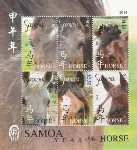 Samoa #1166 MNH  CV $8.50 (K1851L)