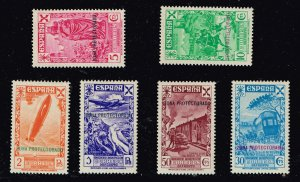 SPANISH Morocco 1938 CHARITY ZEPPELIN zona protectorado OVPT + MH/OG STAMPS LOT