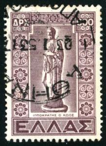 GREECE - #514 - USED -1947 - Item GREECE008