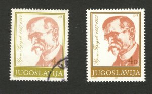 YUGOSLAVIA - MNH + USED STAMP - COLOR ERROR ON USED STAMP - UROS PREDIC - 1982.