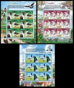 2011    Belarus    880KL-82KL    Pigeons ( Post pigeon)     39,00 €