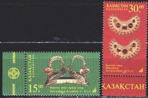 Kazakhstan. 1998. 210-11 from the series. Jewelry, archeology. MNH.