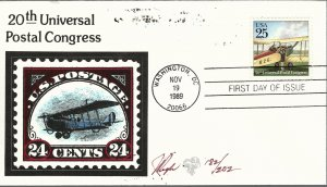 Beautiful Pugh Painted Classic Mail Airplane FDC -only 202 created...