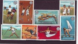 Kuwait 1963, Arab School Spiele Briefmarken Set MNH Selten zu Finden