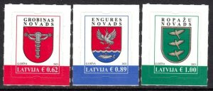 LATVIA 2021 COAT OF ARMS S/A [#2101]