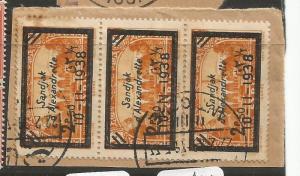 Syria Alexandriette Sandjak Y&T 15 Strip of 3 VFU (4csk)