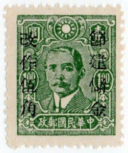 (I.B) China Revenue : Postal Savings Surcharge $1