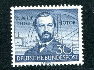 Germany #688 Mint NH  VF - LPS