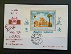 1988 Cairo Egypt Education Culture Center Opera House 1st Day Illustrated Cover