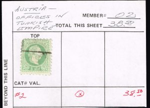 AUSTRIA Stamp Austrian Post Turkish Empire  Emperor Franz Joseph 3SLD