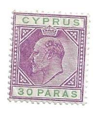 Cyprus 51 VF MLH