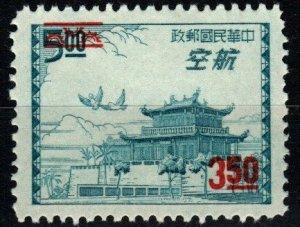 China #C68 F-VF Unused CV $4.00  (X1309)