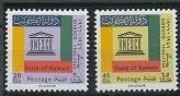 Kuwait 339-340 MNH (1966)
