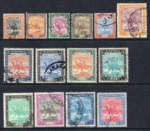 South Sudan 1948 KGVI Camels p/set (14v. only 4m & 10m missing from set) used