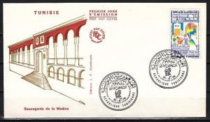 Tunisia, Scott cat. 680. U. N. Habitat issue. First Day Cover.