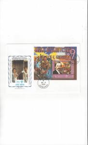 Comoro Islands FDC 1979 International Year of the Child Official Cachet