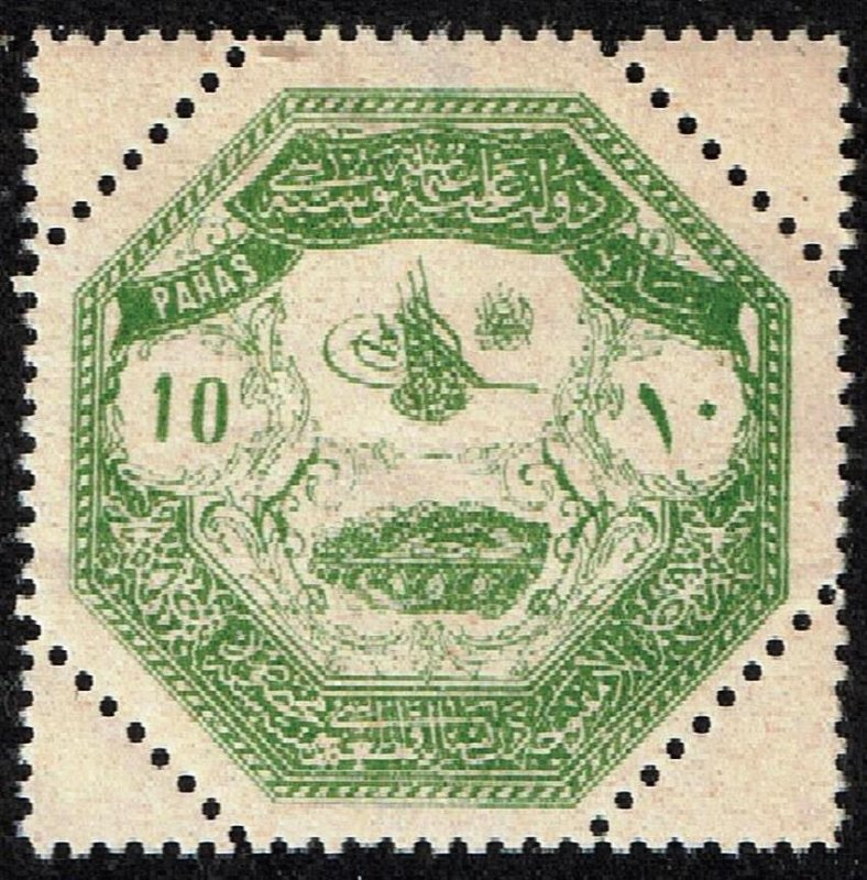 TURKEY STAMP 1898 Military Stamps - Occupation of Thesalien MH/OG  10PA
