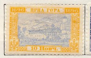 Montenegro 1896 Early Issue Fine Mint Hinged 10n. 147352