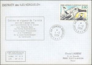 French Southern & Antarctic Territory #208, Antarctic Cachet and/or Cancel