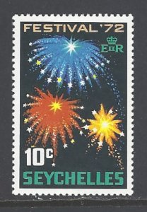 Seychelles Sc # 305 mint never hinged (RS)