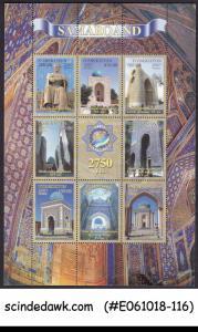 UZBEKISTAN - 2007 2750th ANNIVERSARY OF SAMARKAND MIN/SHT MNH