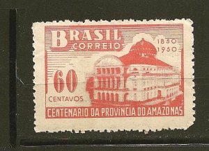 Brazil 700 Theater Mint Hinged