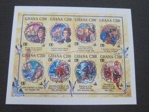 Ghana 1992 Sc 1463 Imperf. Bird set MNH
