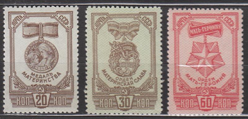 Stamp Russia USSR SC 0984-6 1945 Lenin Stalin Red Army WWII Victory Germany Used