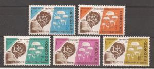 Congo  # 542 - 46   Mint  N H