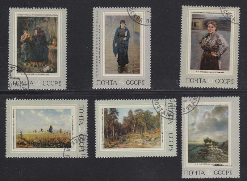 Russia # 3896-3901, Painting Set, CTO