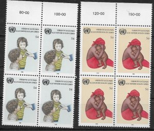 1985 United Nations Vienna Child Survival  SC# 55-56 Mint