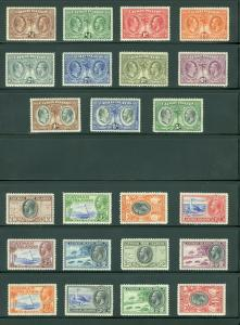 CAYMAN : Beautiful collection all Mint OG & in Very Fine Condition. SG Cat £705