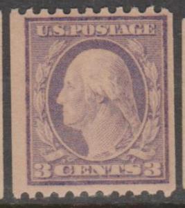 U.S. Scott #489 Coil Washington Stamp - Mint NH Set of 2